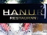 Ханури, ресторан корейской кухни